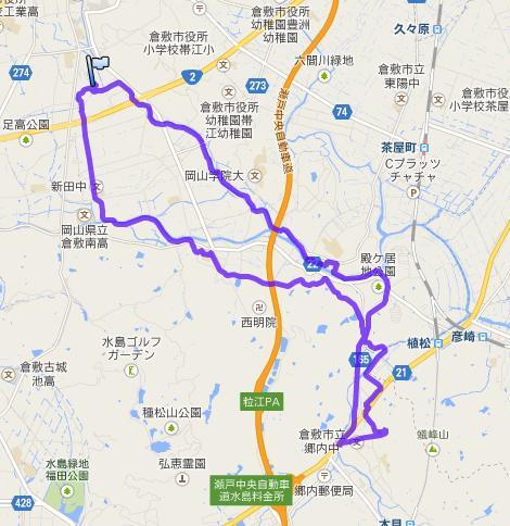 第27回瀬戸内倉敷2DM・2日目
