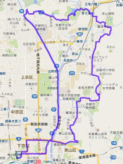 第5回京都ツーデーウォーク・1日目
