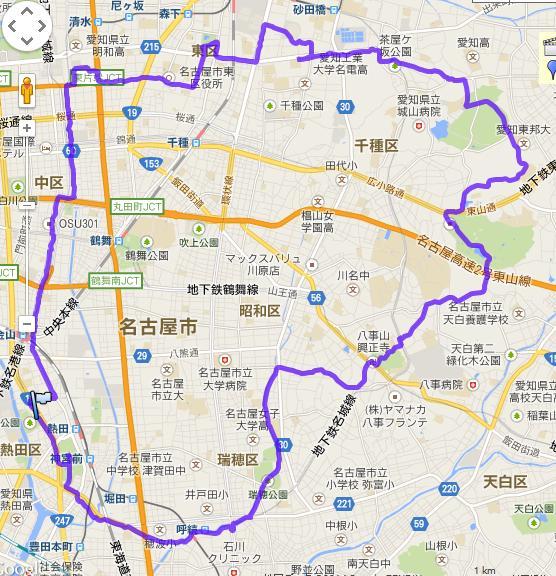 名古屋2DW・2日目