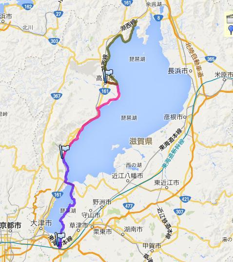 琵琶湖8回割W・1~3回目