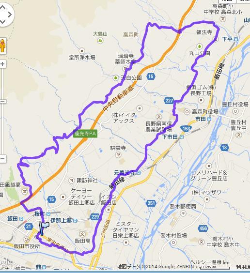 第28回飯田やまびこマーチ・2日目