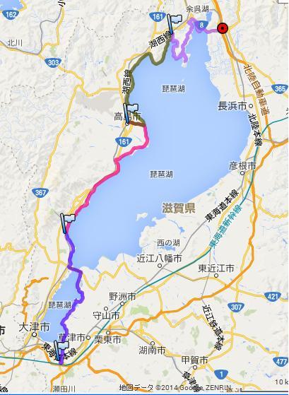 琵琶湖一周8回割W・第1~4回