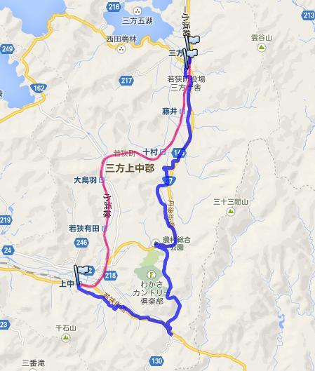 第23回若狭・三方五湖2DM・1日目