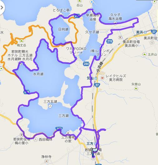 若狭・三方五湖2DM・2日目