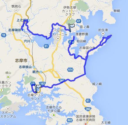 伊勢志摩2DW・1日目