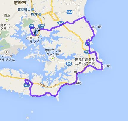 伊勢志摩2DW・2日目
