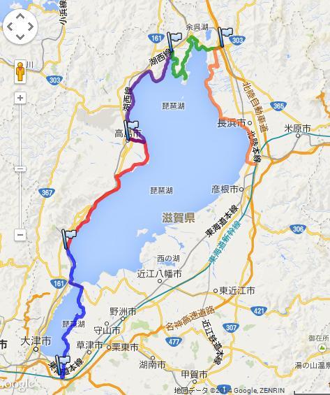 琵琶湖一周8回割W・第1~5回