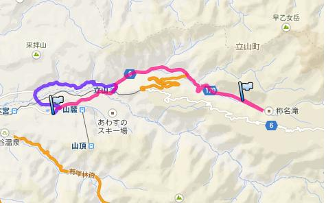 第10回立山まるごとウオーク・1日目 (2)