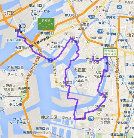 第13回大阪市の渡船場めぐり