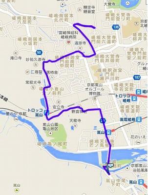 京都五山送り火W