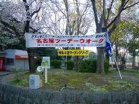 DSCN5927.jpg