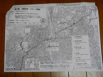 DSCN6327.jpg