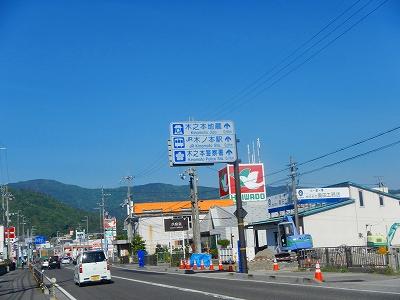 DSCN7345.jpg