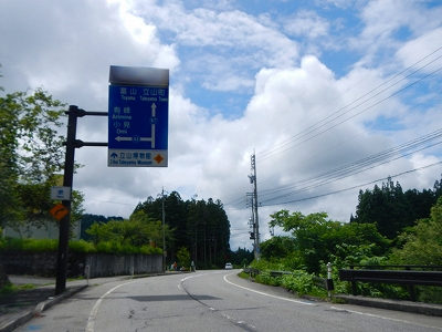 DSCN8688.jpg