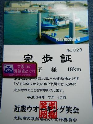 DSCN8895.jpg