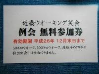 DSCN9146.jpg