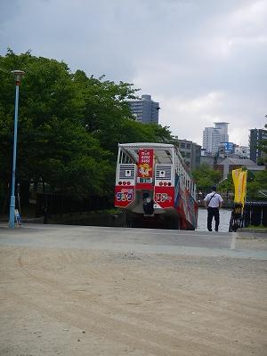 DSCN9463.jpg