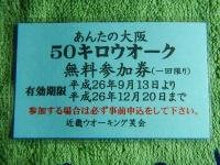 DSCN9475.jpg