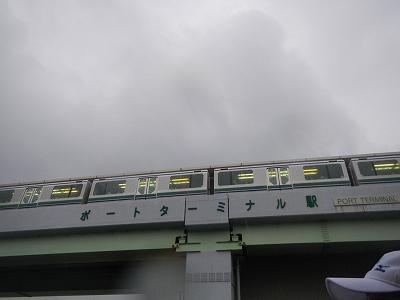 DSCN9597.jpg