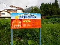 DSCN9939.jpg
