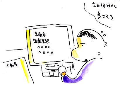 IMG_0003_201403231632352d3.jpg