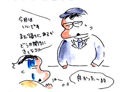 IMG_0005_20140212204302bcf.jpg