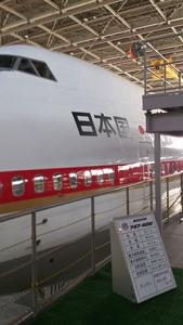 747-1-2.jpg