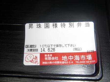 CIMG3337.jpg