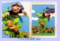yata-miho2.jpg