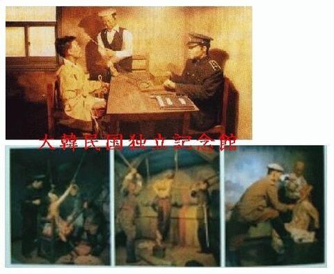 韓国・独立博物館