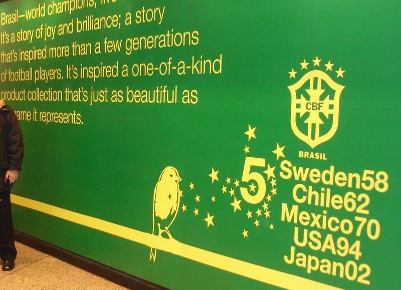 ブラジル 韓国を書かず