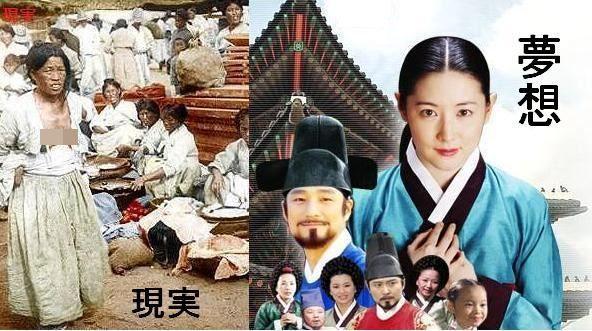 韓国ドラマは大ウソ