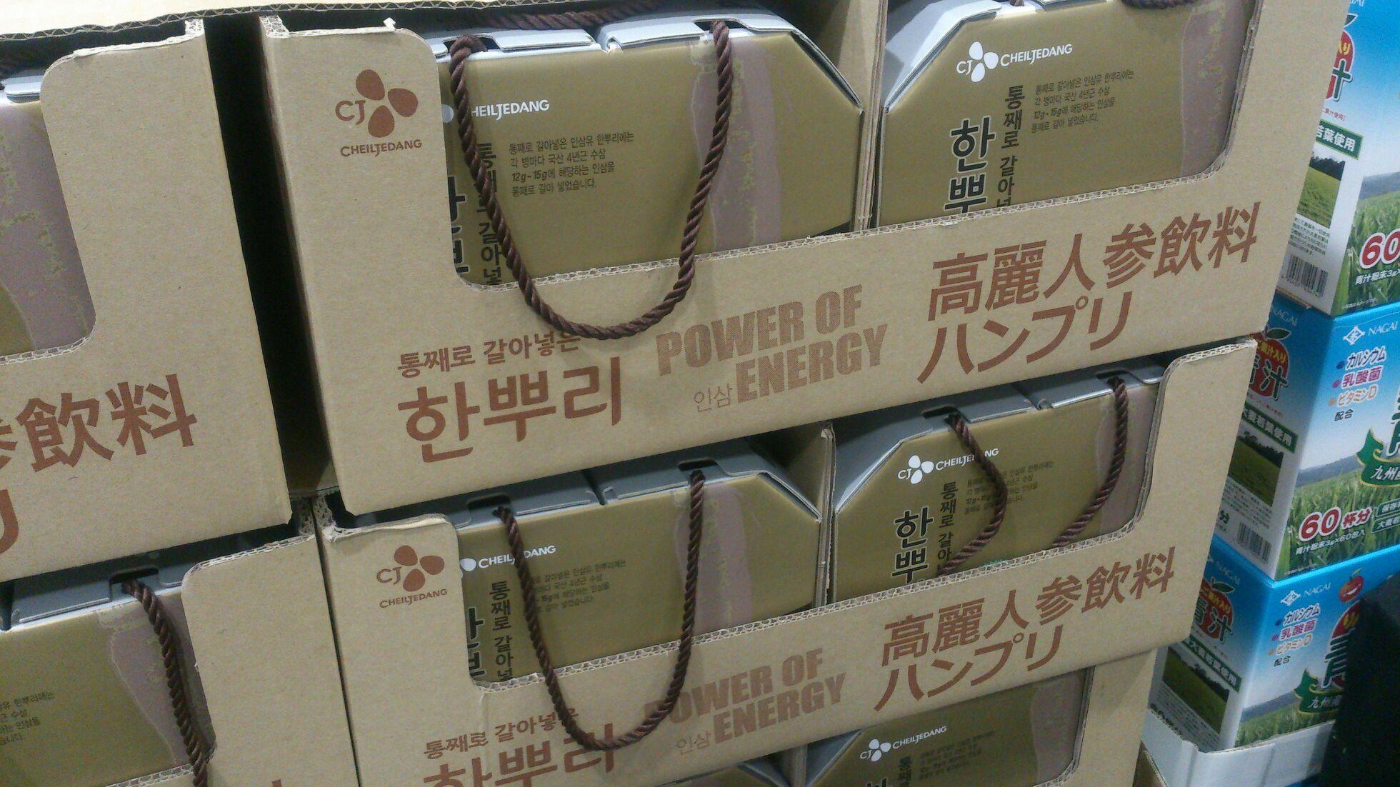 コストコで韓国産
