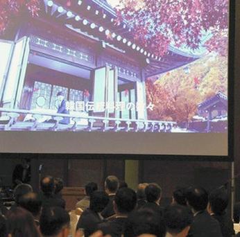 韓国旅行PRの会