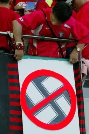 ナチス禁止