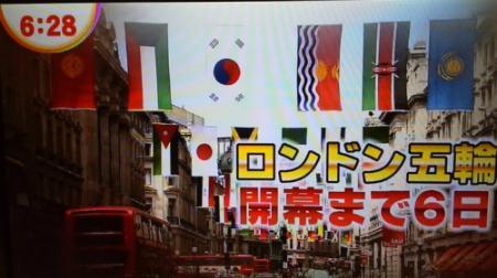 韓国国旗をアピールフジテレビ