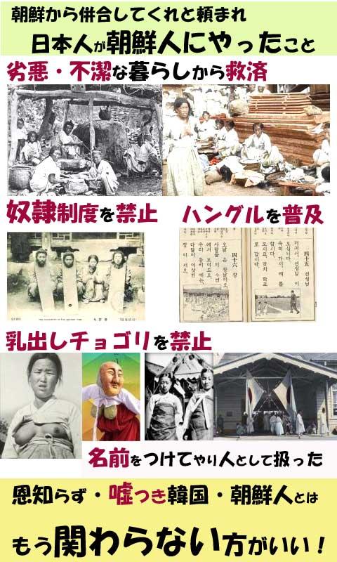 chonlekishik1.jpg