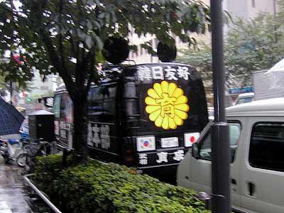 yasukunix-20030815.jpg