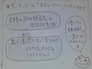 DSC06053_R.jpg