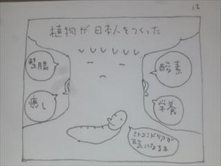 DSC06060_R.jpg