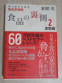 DSC06304.jpg