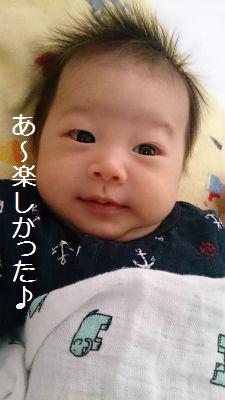 DSC_0066.jpg