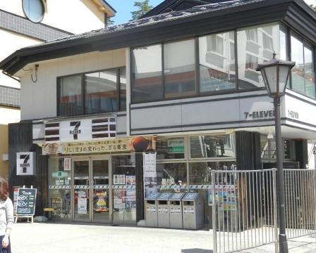 DSCN0003 草津