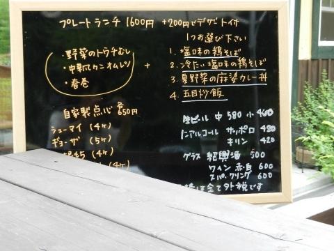 DSCN9966 湖宮