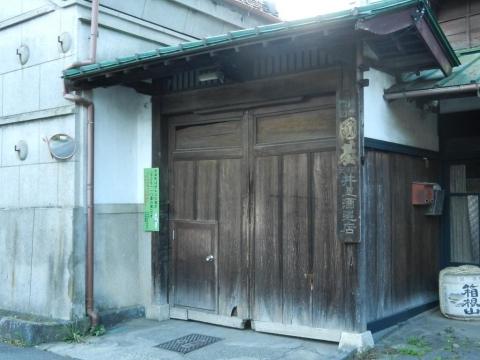 DSCN9838 お散歩822