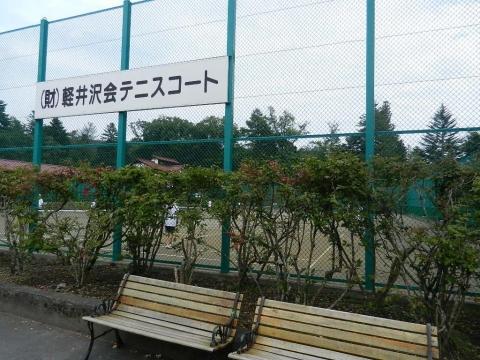 DSCN0059 テニス