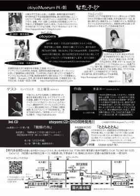 chieko_2.jpg