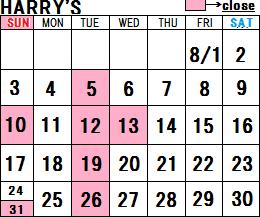 カレンダー (2)