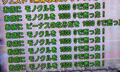 20140609-7.jpg