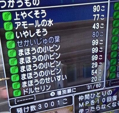 20140811-9.jpg